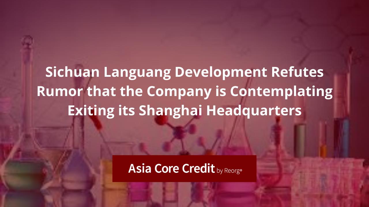 Languang Sichuan Development Distressed Debt Updates